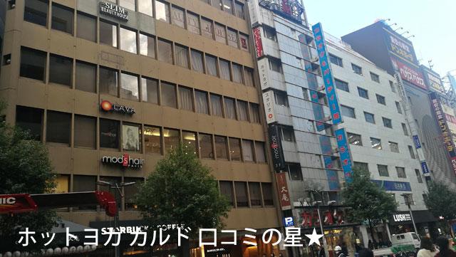 ▲LAVA新宿東口店