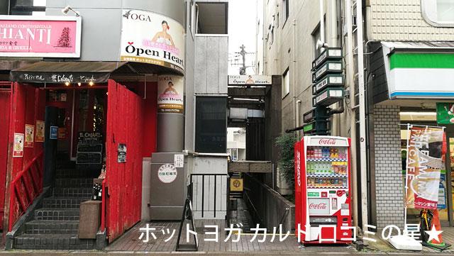 オープンハート