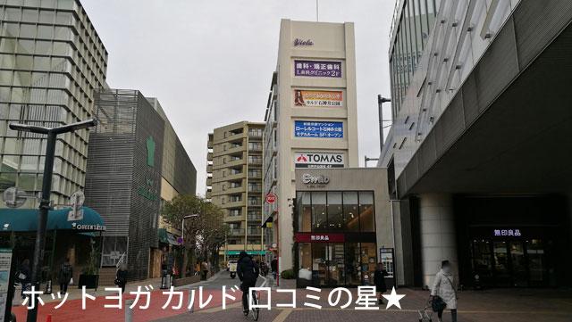 石神井公園駅から徒歩30秒!カルド石神井公園のアクセス