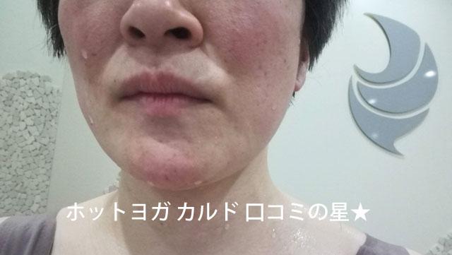 体験レッスン【30分経過】