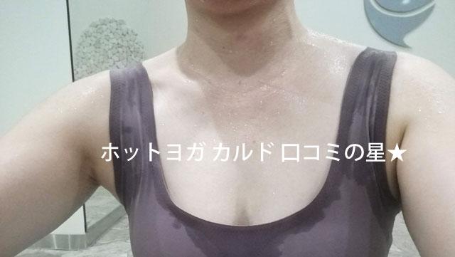 体験レッスン【45分経過】