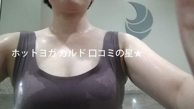 体験レッスン【終了後】